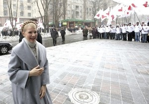 НГ: Большой майдан Юлии Тимошенко