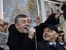 Грузинская оппозиция вышла на митинг протеста