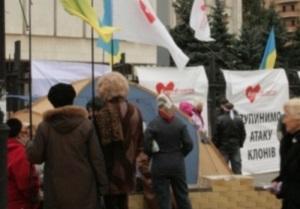Киевская Батьківщина голодает у стен ЦИК с трансляцией online