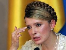 Коломойский и Приватбанк  утратили нюх, считает Тимошенко