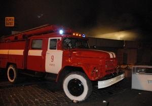 Сегодня ночью в Киеве горел завод