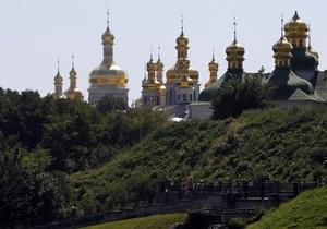 Forbes выяснил, удастся ли Киеву избежать банкротства
