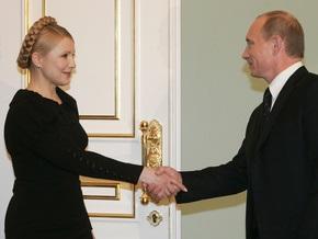 Сегодня Тимошенко увидит Путина