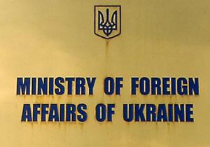 МИД опубликовал номера телефонов для отдыхающих в Египте украинцев
