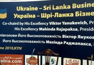 Новый конфуз: Регалии Януковича написали с ошибкой