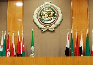 DW: Метаморфозы Лиги арабских государств