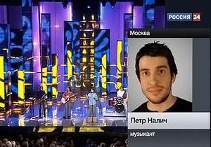 В России выбрали участника Евровидения-2010