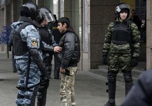 Московская милиция задержала 200 человек