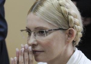 ЗН: Подготовлены три варианта изменения законодательства для решения вопроса по Тимошенко