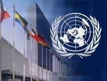 Генассамблея ООН обсудит последствия войны России и Грузии