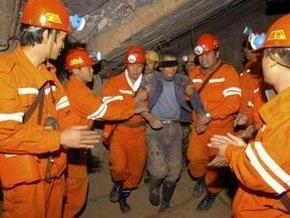 Взрыв на угольной шахте в Китае:  15 погибших