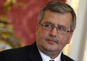 Президент Польши не приедет в Украину без  нового решения  власти по делу Тимошенко