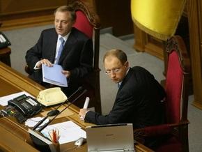 Сегодня Верховная Рада не рассмотрит антикризисный законопроект