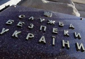 В Борисполе похитили дочь грузинского олигарха. СБУ отрицает свою причастность