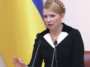 Тимошенко: Украина и МВФ продолжают коррекцию программы сотрудничества