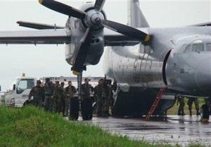 Американские СМИ: В аэропорту США из-за угрозы безопасности эвакуировали пассажиров лайнера US Airways