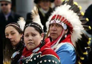 США извинились перед индейцами