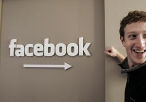В борьбе с языковым барьером Facebook купила переводчика устной речи