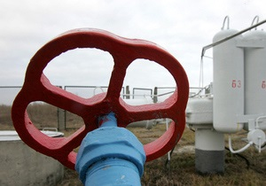 Из-за бомбы на газопроводе Россия прекратила подачу газа в Грузию и Армению