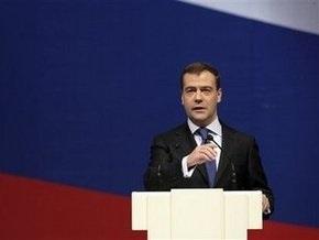 Россия надеется на поддержку Украиной инициативы Медведева