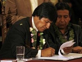 Президент Боливии переименовал страну