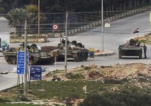 В оплот сирийских повстанцев вошли танки