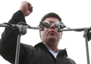 Власти Черкасс отказываются давать помещение для встречи избирателей с Тягнибоком - Свобода