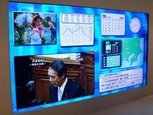 Sharp выпустила в продажу 108-дюймовый ЖК-телевизор
