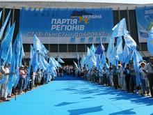 Проведение съезда в Северодонецке перенесли на 1 марта