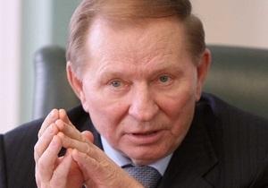 Кучму вызвали на допрос в Генпрокуратуру