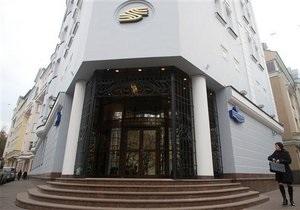 Ъ: Российские биржи ММВБ и РТС назвали дату объединения
