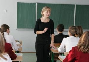 новости Киева - мошенничество - школа - В Киеве мать одного из учеников присвоила более 60 тыс. гривен, собранных для школьников