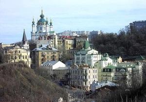 Киевские власти объявили тендер на разработку проекта реконструкции Андреевского спуска