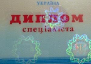 Эксперты: Каждый третий украинец работает не по специальности