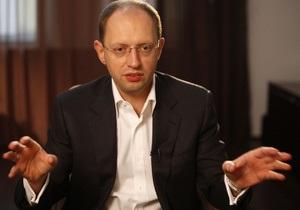 Яценюк: Достатка представителей Партии регионов хватило бы, чтобы рассчитаться с МВФ