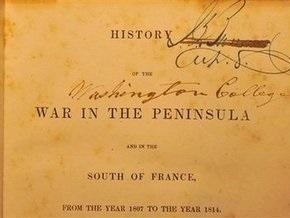 Книга, похищенная 145 лет назад, возвращена в библиотеку США