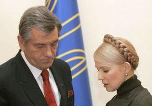 Ющенко пожелал Тимошенко счастья и успеха