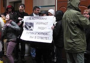Прибывший поддержать голодающих оппозиционеров Яшин был задержан в Астрахани за потасовку