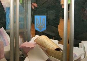 Горизбирком Александрии Кировградской области повторно отказал Батьківщине в регистрации