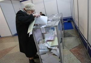 Партия регионов довольна результатом на выборах в Ивано-Франковской области