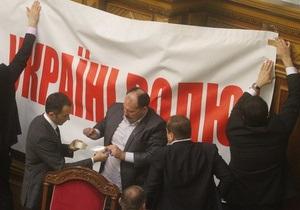 Снова вместе, снова в Раде. Фоторепортаж с первого в новом году заседания парламента