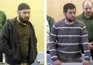 Вынесен приговор боевикам, готовившим в Германии  второе 11 сентября