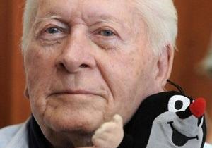 Скончался чешский мультипликатор, автор знаменитого Кротика