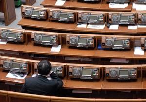 В Верховной Раде могут создать спецкомиссию по вопросам Крыма