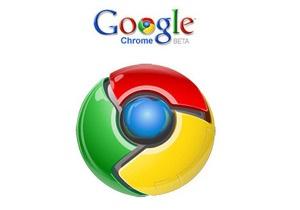 Французские специалисты обнаружили уязвимость Google Chrome