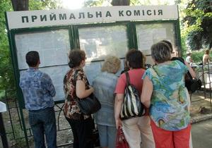Минобразования: В пять украинских вузов не поступило ни одного заявления от абитуриентов
