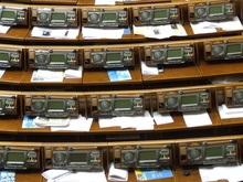 Яценюк закрыл заседание Рады