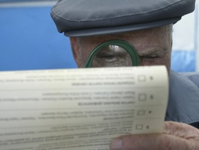 В БЮТ предлагают запретить голосовать против всех