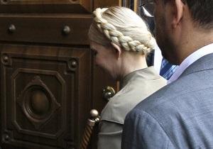 Польский эксперт: Реакция мирового сообщества на арест Тимошенко будет резко отрицательной