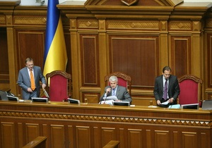 Рада может принять к рассмотрению проект бюджета-2011 уже 8 декабря